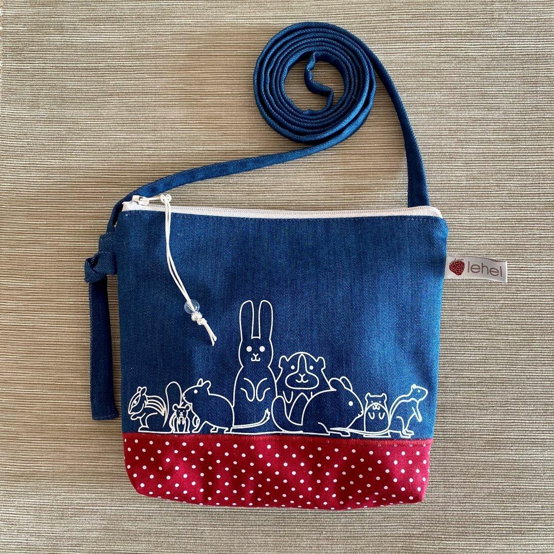 Kisállatos táskácska